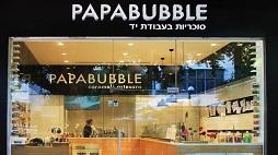 Papabubble_Israel_Tel Aviv_web_destacada_254x142