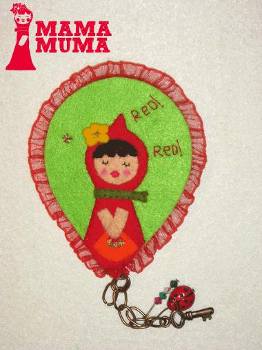 mamamuma
